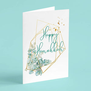 Hanukkah Cards w/ Geometric Design - 24 Pack