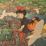 Kiki's Delivery Service Wall Sticker Poster