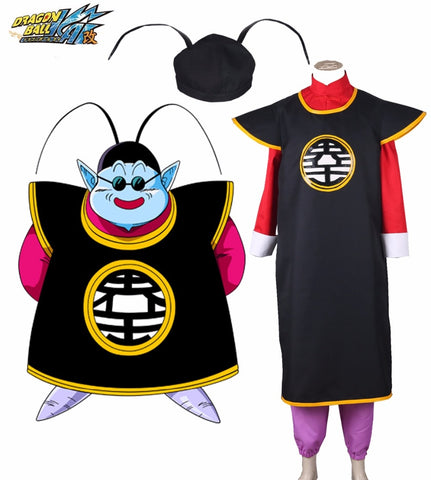Dragon Ball Z The King Kai Cosplay Costume