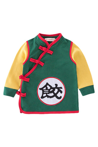 Dragon Ball Chiaotzu Cosplay Costume for Kids