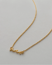 Load image into Gallery viewer, Bryan Anthonys Go with the Waves Necklace- Silver or Gold