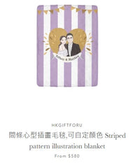 Mr & Mrs 個人化結婚禮物 Mr & Mrs Unique Wedding Gifts For Couple, Engagement Gifts. Gift ideas