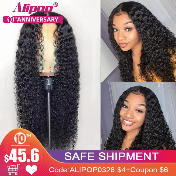 Malaysian Curly Human Hair Wig For Women 360 Lace Front Wig Remy Curly Lace Front Wig Alipop Hair Lace Front Human Hair Wigs