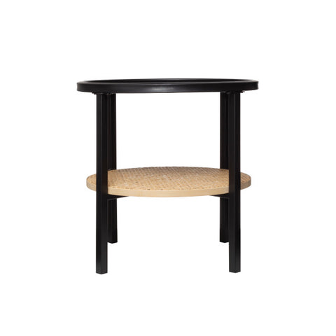 Round Metal Accent Table with Tray-Style Top & Handwoven Bamboo Shelf