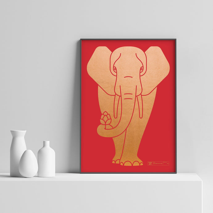 Wiper and True Elephant Screen Print