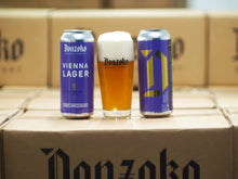 Load image into Gallery viewer, Vienna Lager - Donzoko Brewing Co X Braybrooke - Vienna Lager, 5%, 500ml Can