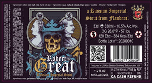 Robert The Great - De Struise Brouwers - Russian Imperial Stout, 10.5%, 330ml Bottle