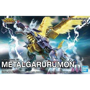 BANDAI Figure-rise Standard METAL GARURUMON(AMPLIFIED)