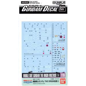 BANDAI Gundam Decal 119 Mobile Suit Gundam The Origin Multi