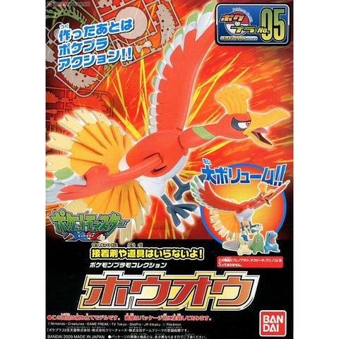 BANDAI POKEMON MODEL KIT HO-OH