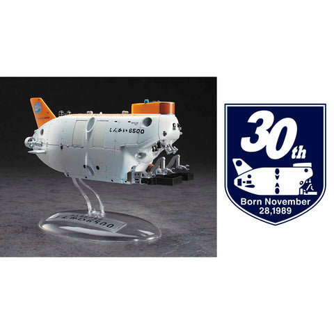 HASEGAWA 1/72 Manned Research Submersible Shinkai 6500 w/Completion 30th Ann. Wappen