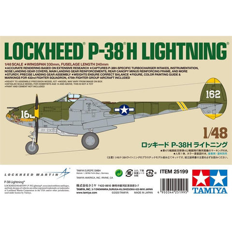 TAMIYA 1/48 Lockheed P-38 H Lightning (LTD)