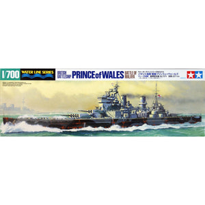 TAMIYA 1/700 British Battleship Prince of Wales Battle Mala