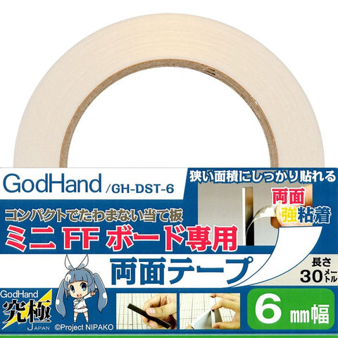 GODHANDS Double-Stick TapeFor Stainless-SteelFF Bord Wi