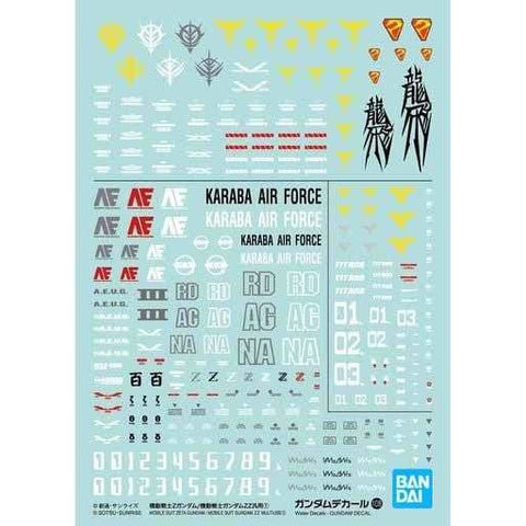BANDAI GUNDAM Decal 108 Mobile Suit Zeta Gundam/Mobile Suit Gundam ZZ Multiuse 1