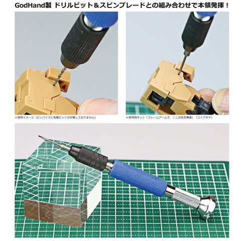 GODHANDS Power Pin Vise