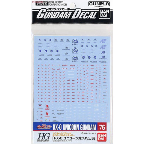 BANDAI Gundam Decal 76 HGUC 1/144 Unicorn Gundam
