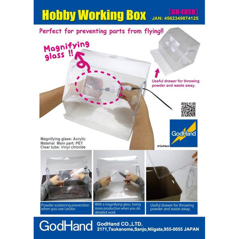 GODHANDS Hobby Working Box