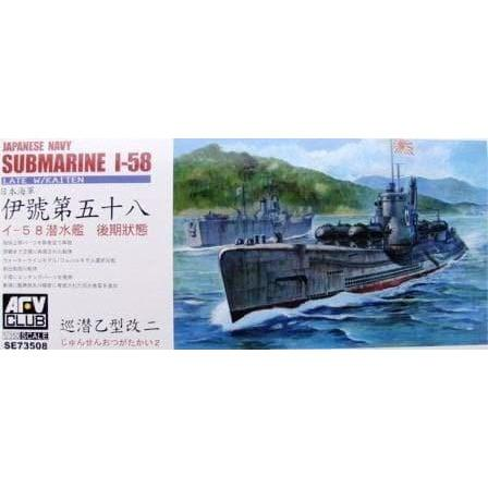AFV CLUB 1/350 Japanese Navy I-58 Submarine Late Type