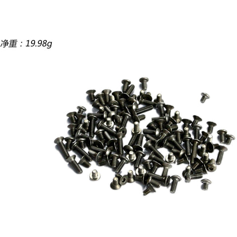 Image of ARROWMAX Titanium Screws Set For Mugen MTC-1 (112)(AM-15001