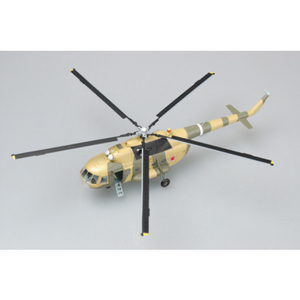 EASY MODEL 1/72 Mi-8 Hip-C Russian Air Force Mi-8T, Yellow