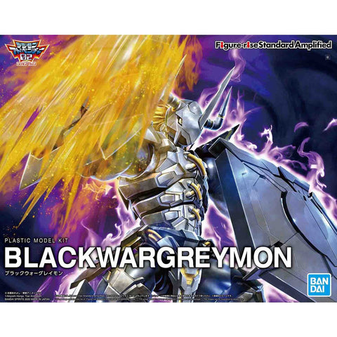 BANDAI Figure-rise Standard Amplified Blackwargreymon