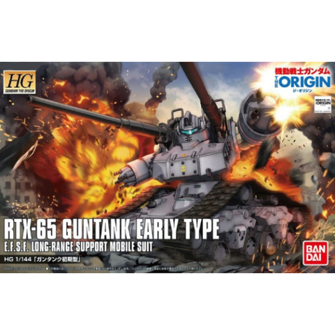 BANDAI 1/144 HG Guntank Early Type
