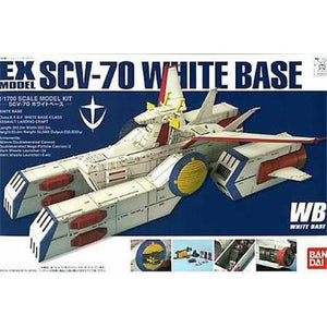 BANDAI 1/1700 EX-31 SCV-70 White Base