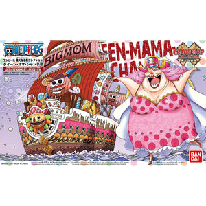 BANDAI One Piece Grand Ship Collection Queen Mama Chanter
