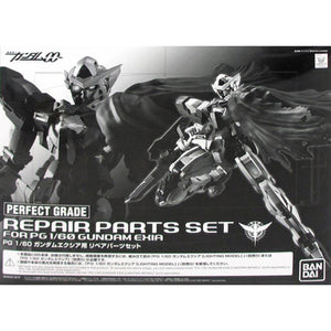 PREMIUM BANDAI 1/60 PG GN-001GUNDAM EXIA REPAIR PARTS SET (