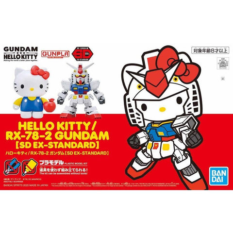 BANDAI HELLO KITTY/RX-78-2 Gundam