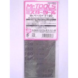 MR HOBBY Mr Waterproof Sandpaper #180 Grit - MT303