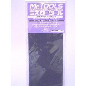 MR HOBBY Mr Waterproof Sandpaper #600 Grit - MT305