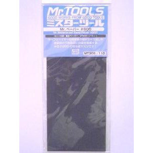 MR HOBBY Mr Waterproof Sandpaper #800 Grit - MT306