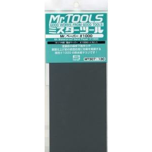 MR HOBBY Mr Waterproof Sandpaper #1000 Grit - MT307