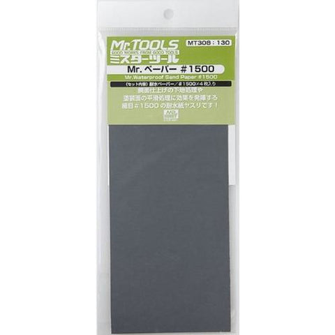 MR HOBBY Mr Waterproof Sandpaper #1500 Grit - MT308