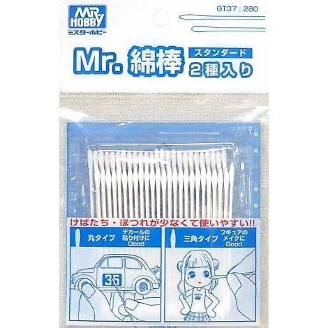 GUNZE Mr Cotton Swab Standard (GN GT037)