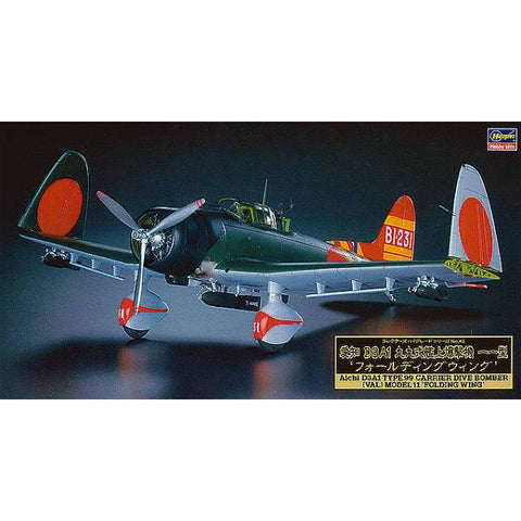 HASEGAWA 1/48  Aichi D3A1 TYPE99 CARRIER DIVE-BOMBER (VAL)