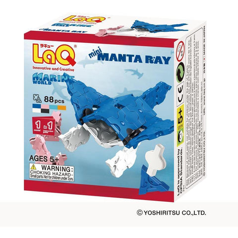 LaQ Marine World MINI MANTA (NEW) (LAQMA0012)