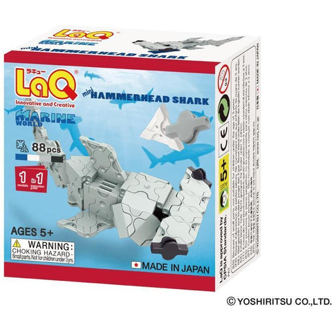 LaQ Marine World MINI HAMMERHEAD SHARK (NEW) (LAQMA0030)