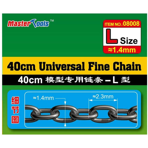 TRUMPETER 40cm Universal Fine Chain L Size Modelling Tool