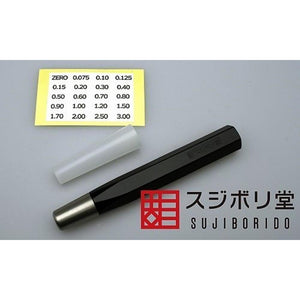 SUJIBORI BMC Scriber Holder Black (SUJTH0040)