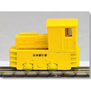 14003 DIESEL LOCOMOTIVE (WITH POWER UNIT) YELLOW
