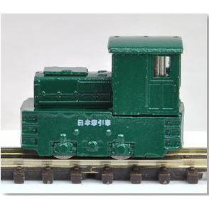 14004 7t DIESEL LOCOMOTIVE (WITH POWER UNIT) GREEN