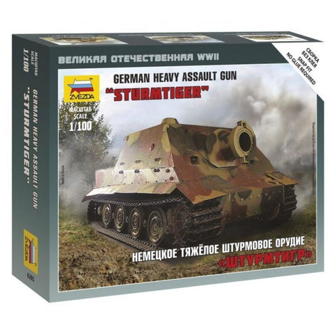 ZVEZDA 6205 1/100 Sturmtiger Heavy Assault Gun Plastic Mode