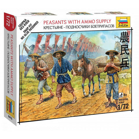 ZVEZDA 6415 1/72 Peasants w/Ammo Supply Plastic Model Kit