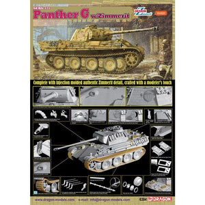 DRAGON 1/35 Sd.Kfz.171 Panther G w/ Zimmerit