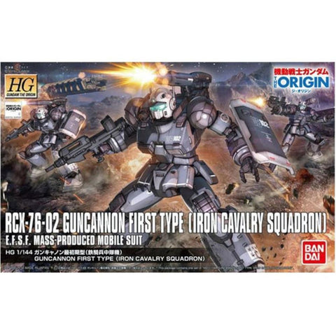 BANDAI 1/144 HG Guncannon First Type (Origin)