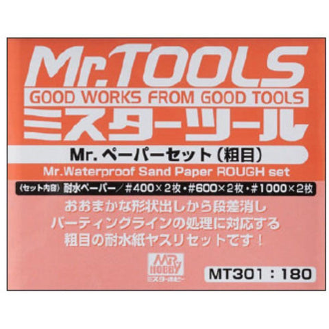MR HOBBY Mr Waterproof Sandpaper Rough Asst - MT301