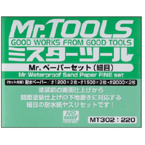 MR HOBBY Mr Waterproof Sandpaper Fine Asst - MT302